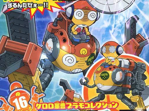 Bandai Kururu Robo MK. II