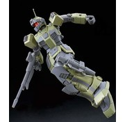 Bandai GM Sniper Custom  P-Bandai Exclusive