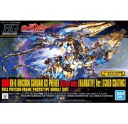 Bandai Gundam 03 Phenex (Destroy Mode) [Gold coating]