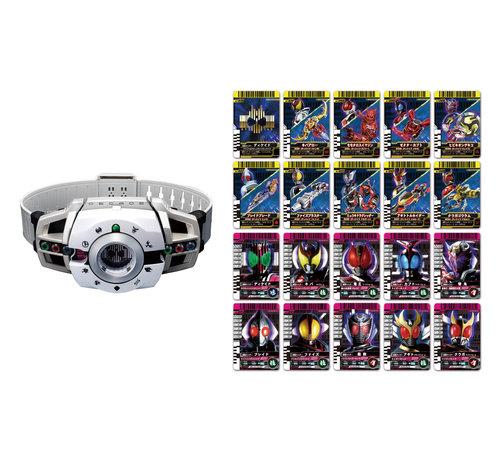 """Bandai 31544  Decadriver (Ver 20th ) """"Kamen Rider Decade"""", Bandai Boys Toys DX"""