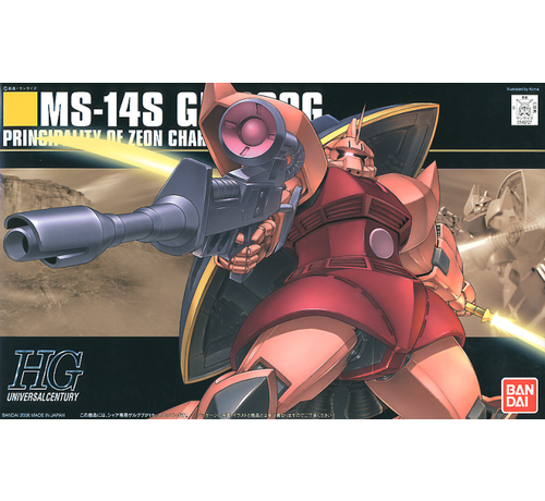 Bandai 146727 MS-14S Gelgoog Char Custom HGUC 1/144