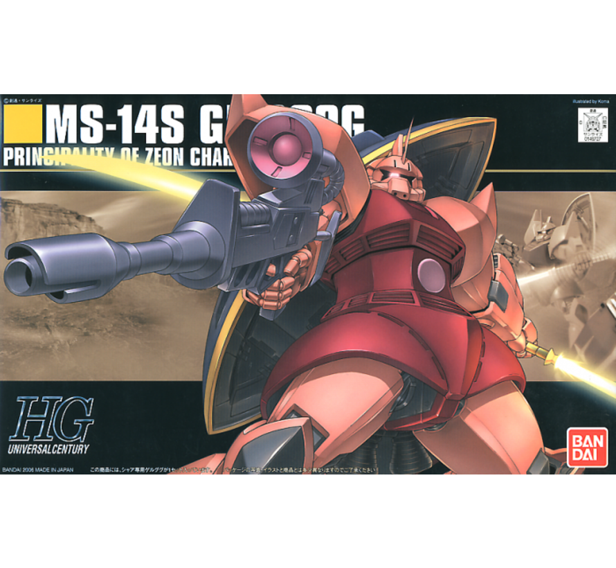 146727 MS-14S Gelgoog Char Custom HGUC 1/144