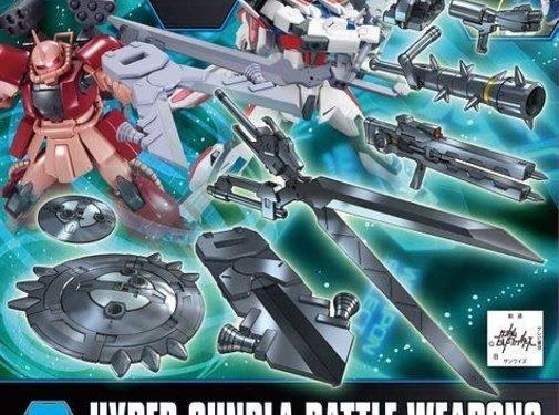 Bandai Hyper Gunpla Battle Weapons HGBF