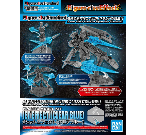 Bandai 5058104 Figure-Rise Effect Jet Effect Clear Blue