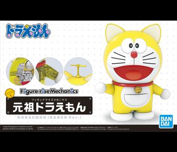 Bandai Doraemon (Original Ver.)