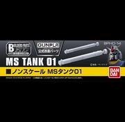 Bandai BUILDERS PARTS: MS TANK #01