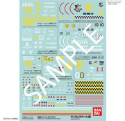 "Bandai GUNDAM DECAL No.110 Multi-Use ""Mobile Suit Gundam MSV"""