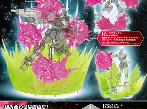 Bandai Burst Effect (Space Pink)