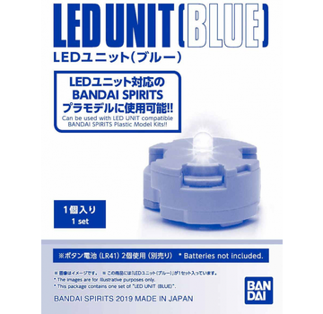 Bandai LED UNIT (BLUE)