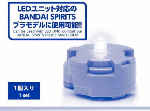 Bandai LED UNIT (BLUE)
