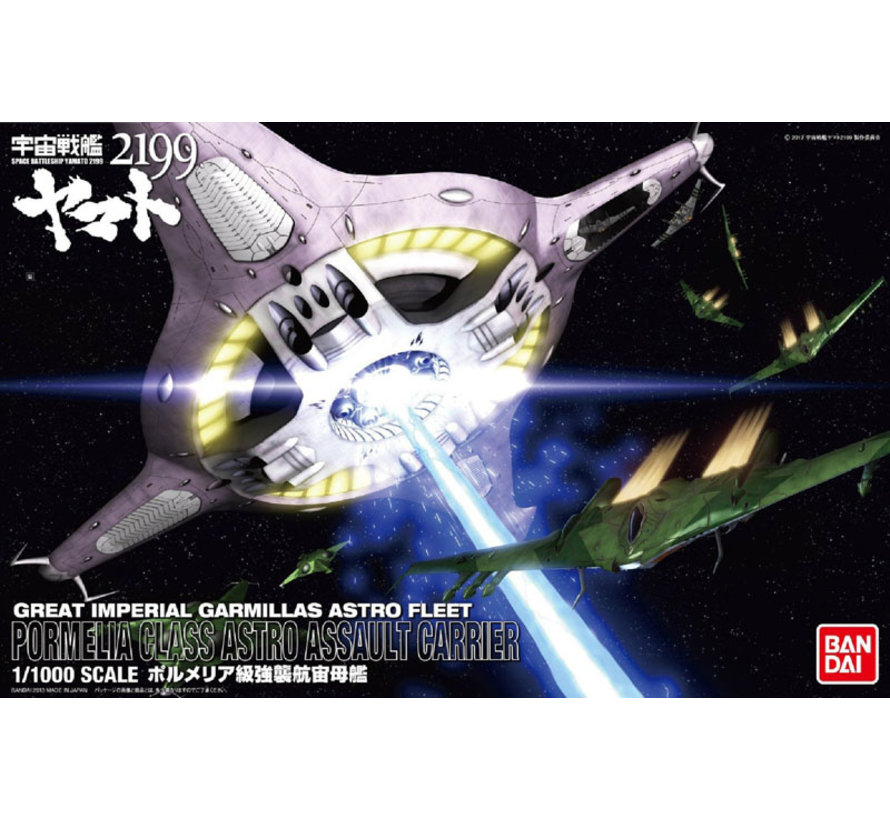 182326 1/1000 Starblazer Pormelia Class Astro Assault Carrier 1/1000