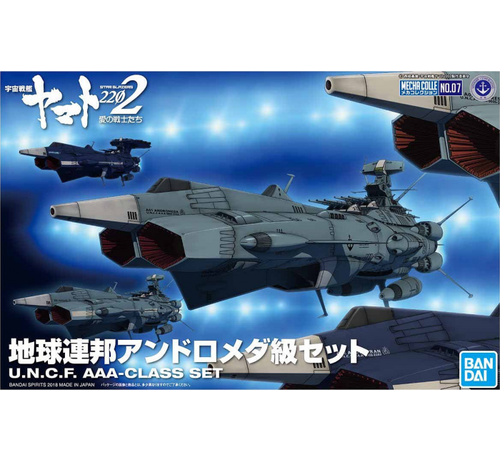 "Bandai 5055354 #08 MECHA COLLECTION U.N.C.F. ANDROMEDA-CLASS SET ""Star Blazers"", Bandai Mecha Collection"