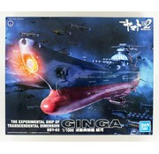 Bandai EXPERIMENTAL SHIP OF TRANSCENDENTAL DIMENSION GINGA