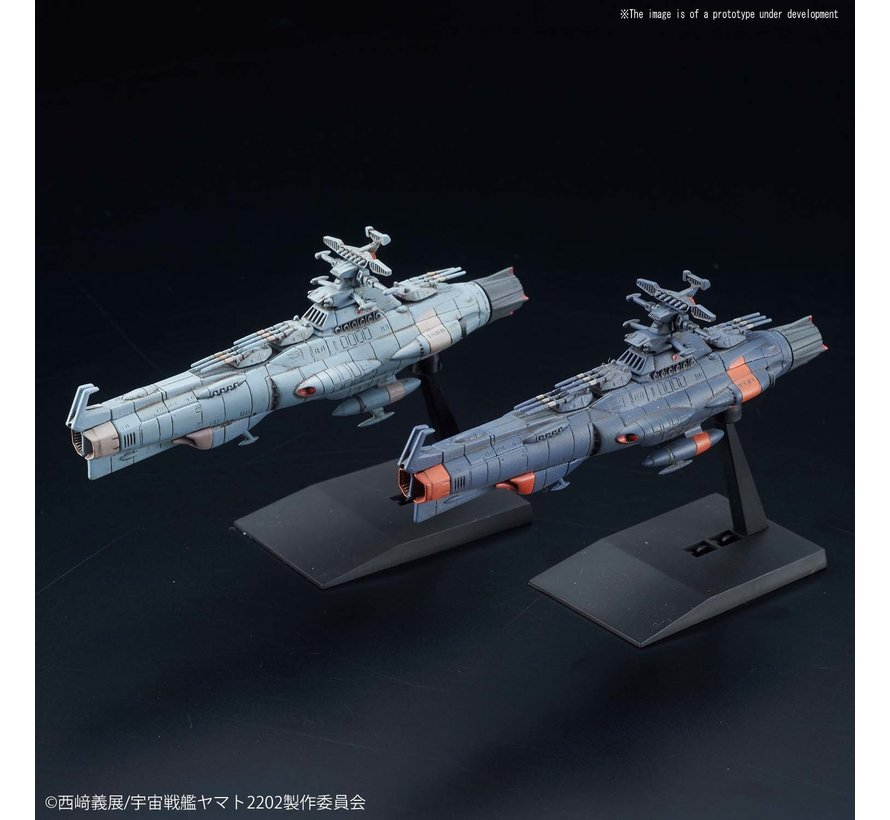 "5056766 #11 MECHA COLLECTION U.N.C.F.D-1 DREADNOUGHT CLASS SET 2 ""Starblazers"", Bandai Mecha Collection"