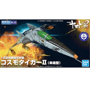 Bandai Cosmo Tiger II (Single Seated Type)
