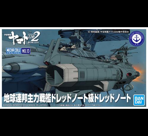 "Bandai 5057777 #13 U.N.C.F. D-1  Dreadnought Class ""Starblazers"", Bandai Mecha Collection"