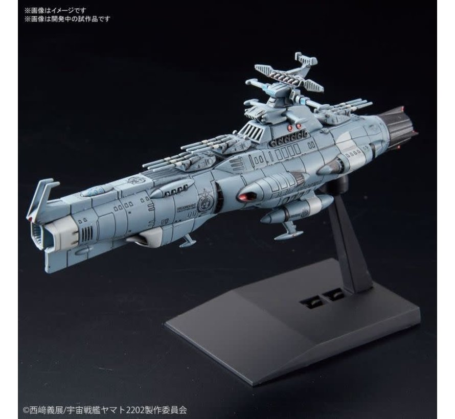 "5057777 #13 U.N.C.F. D-1  Dreadnought Class ""Starblazers"", Bandai Mecha Collection"