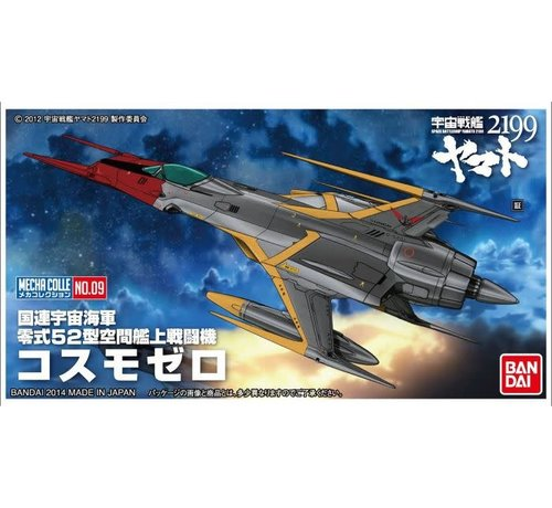 Bandai 189484 Space Battleship Yamato 2199 Mecha-Collection Cosmo Zero