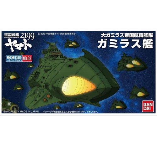 """Bandai 189493 #03 GAMILLAS WARSHIP """"Space Battle Ship Yamato2199 Mecha-Collection"""