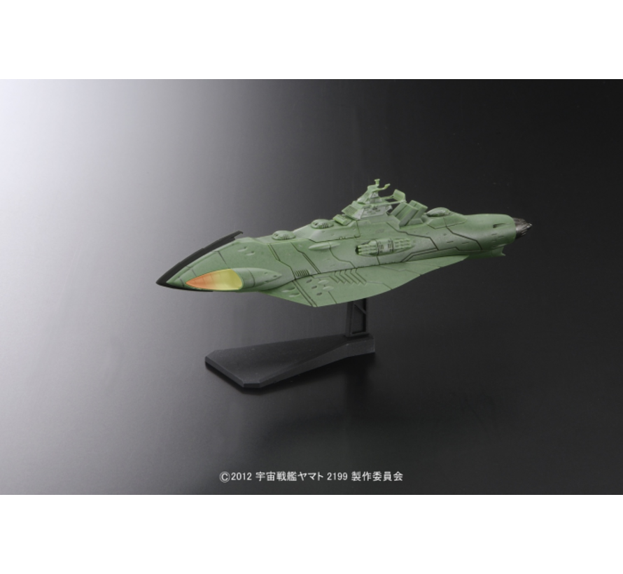 "189493 #03 GAMILLAS WARSHIP ""Space Battle Ship Yamato2199 Mecha-Collection"