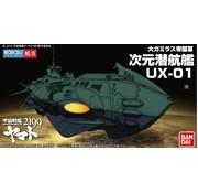Bandai DIMENSION SUBMARINE UX-01