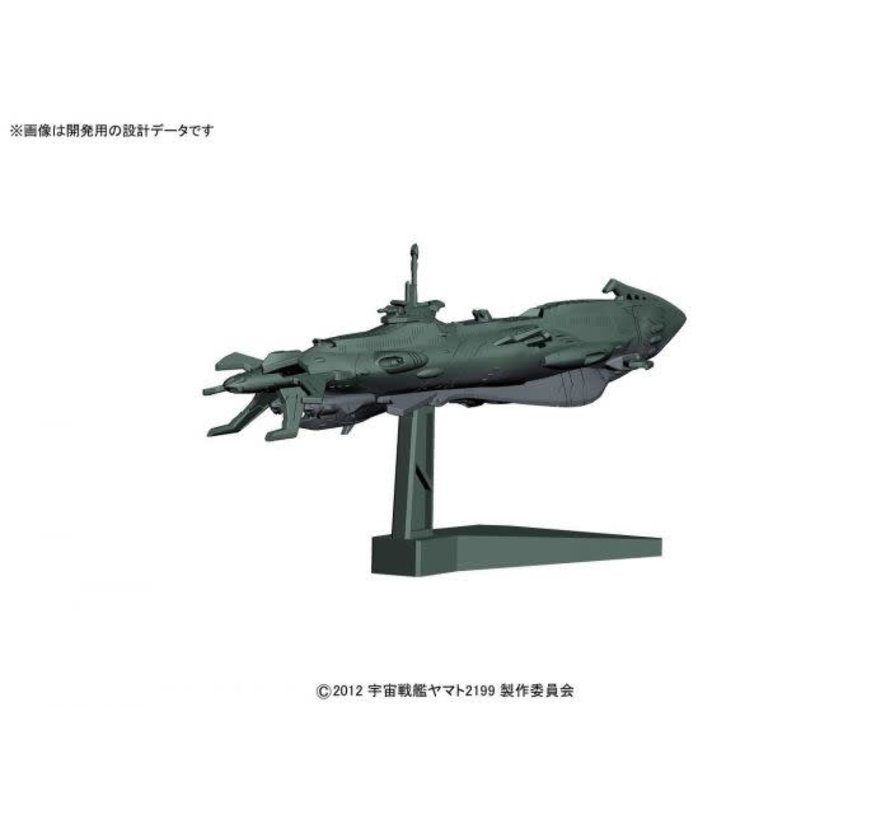 200642 #19 DIMENSION SUBMARINE UX-01 Space Battleship Yamato 2199 Mecha-Collection