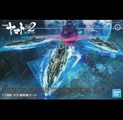 Bandai Dimensional Submarine Set