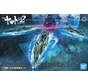 "5059008 Dimensional Submarine Set ""Yamato 2202"", Bandai Spirits Yamato 1/1000"