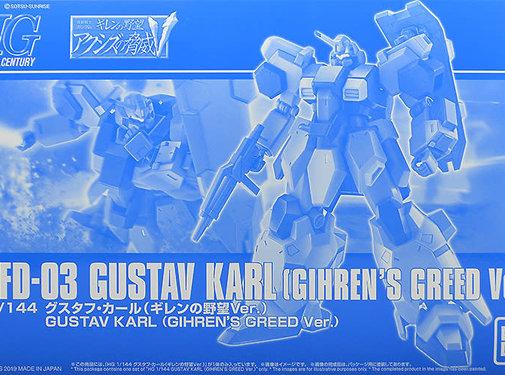 Bandai Gustav Karl (Gihren Greed Ver.) P-Bandai Exclusive