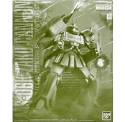 Bandai Zaku Cannon (Ian Greydon Custom) P-Bandai Exclusive