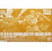 Bandai GUNDAM LOCAL TYPE (ROLLOUT COLOR) HGUC P-Bandai Exclusive