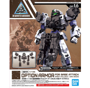 Bandai OPTION ARMOR BASE ATTACK FOR RABIOT,(DARK BROWN)