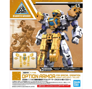 Bandai Special Operation Option Armor for Rabiot (Yellow)
