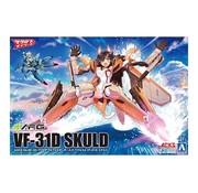 Aoshima (AOS) VARIABLE FIGHTER GIRLS MACROSS DELTA VF-31D SKULD