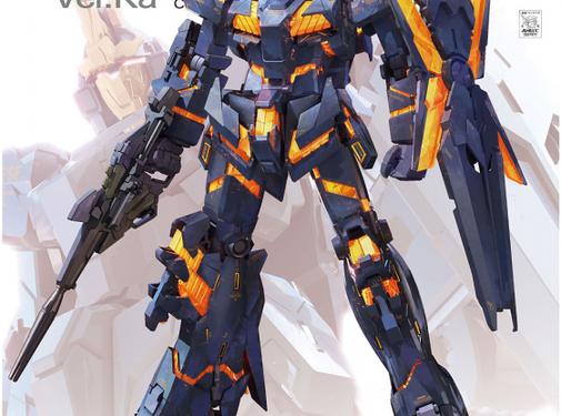 Bandai Unicorn Gundam 02 Banshee Ver.Ka