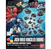 Bandai Jigen Build Knuckles (round) HGBC