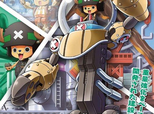 Bandai Chopper Robo Super No. 2 Heavy Arm