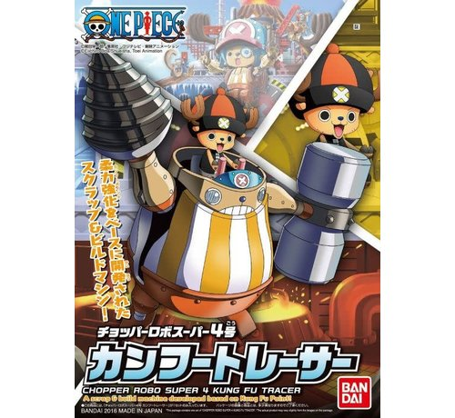 "Bandai 5055621 Chopper Robo Super No.4 Kung Fu Tracer ""One Piece"" Bandai Chopper Robo"