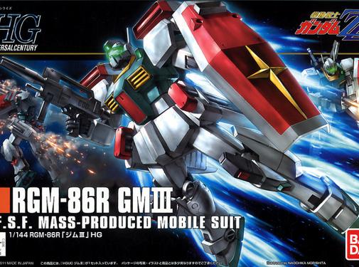 Bandai GM III HGUC