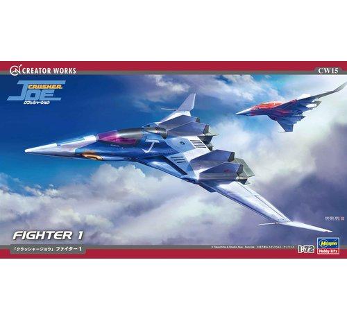 Hasegawa (HSG) 64515 Crusher Joe Fighter 1
