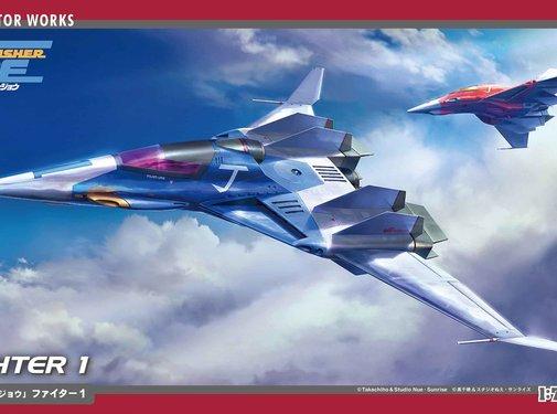 Hasegawa (HSG) Crusher Joe Fighter 1