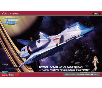 Hasegawa (HSG) Crusher Joe Minerva (OVA Version)