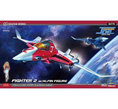 Hasegawa (HSG) 64775 Crusher Joe Fighter 2 w/ Alfin Figure 1/72