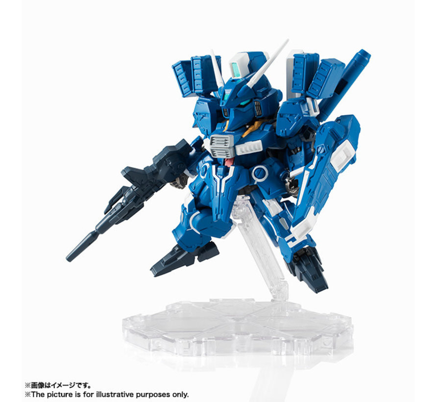 "23907 Gundam MK-V ""Gundam Sentinel"", Bandai NXEDGE Style"