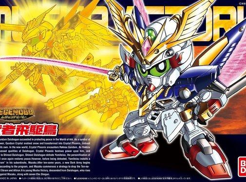 Bandai Musha Victory Gundam SD