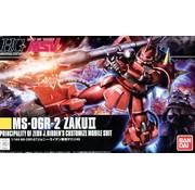 Bandai Ms-06R-2 Zaku II J. Ridden's Hg