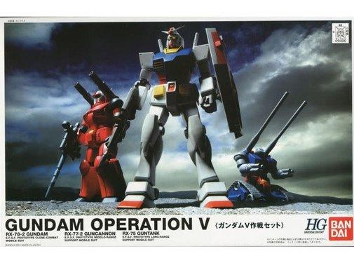 Bandai Gundam Operation V Mobile Suits
