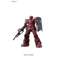 BANDAI MODEL KITS 1/144 MS-05 Zaku 1 Char Aznable Bttl Mare Origin