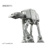 BANDAI MODEL KITS 1/144 AT-AT Star Wars