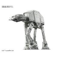 BANDAI MODEL KITS 1/144 AT-AT Star Wars